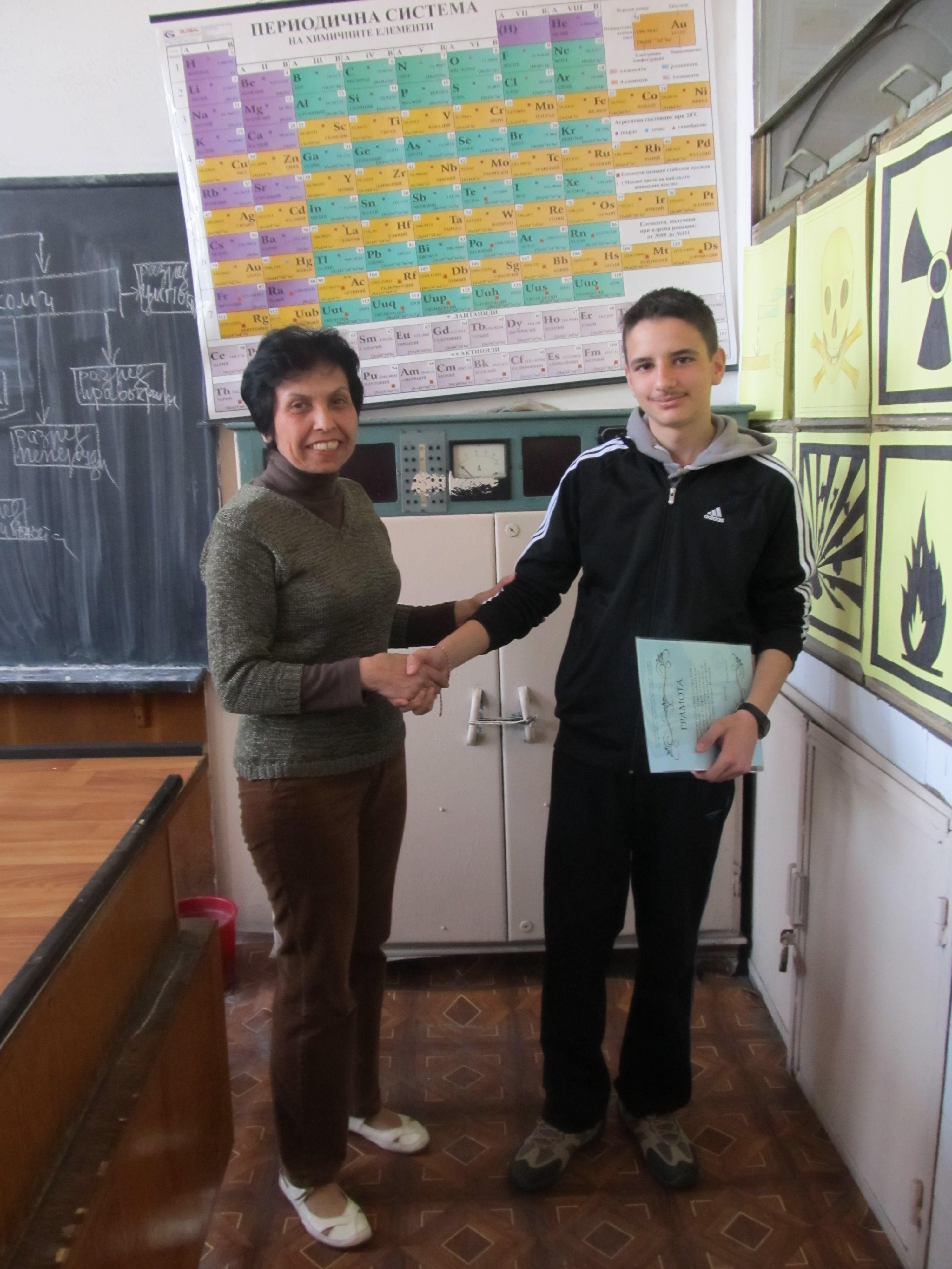 Успех на Йордан Тодоров